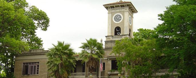 Students enrolled at the University of Puerto Rico can apply to enroll at UChicago for the spring quarter (Mayaguez campus shown above).