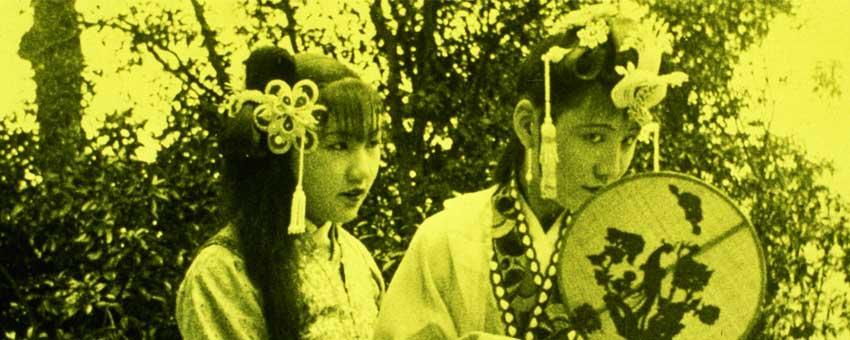 Chinese Opera Film Series