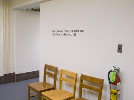 Instance the determination, text in Haskell Hall. Photo by Maria Perkovic.