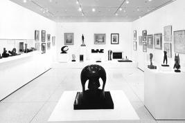 Smart Museum Gallery